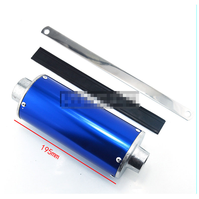 28mm Aluminum Exhaust Pipe Tail Section Muffler Motorcycle ATV Off Road Parts