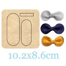 Шпилька для волос с бантом деревянные штампы скрапбукинга высекальные
