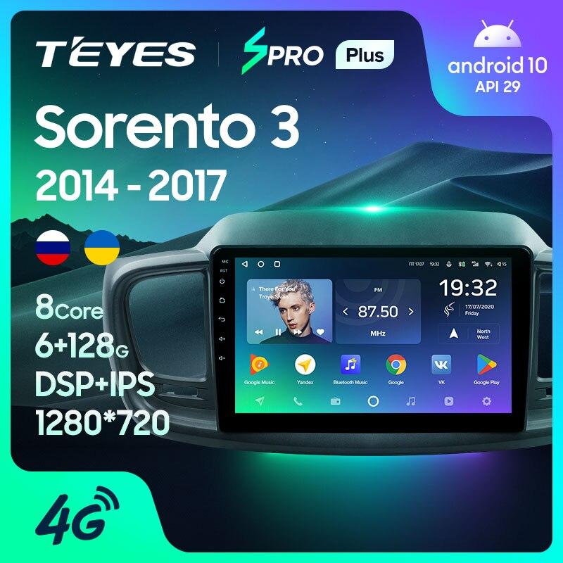 TEYES SPRO Plus Штатная магнитола For Киа Соренто 3 For Kia Sorento 3 2014 - 2017 Android 10, до 8-ЯДЕР, до 4 + 64ГБ 32EQ + DSP 2DIN автомагнитола 2 DIN DVD GPS мультимедиа автомобиля г...
