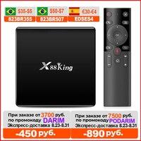 X88 Re 4GB 128G Amlogic S922X TV Box Android 9.0 Dual Wifi BT5.0 1000M 4K GooglePlay negozio di Youtube 4K Set top box Media Player