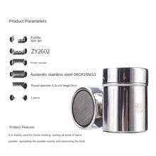 304 Stainless Steel Art Exhibition Dusting Powder Jar Cocoa Powder Icing Sugar Coffee Barbecue Dusting Powder