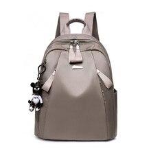 Korean Version Backpack For…