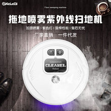 2020 New Style Intelligent Cleaning Robot Fully Automatic Movable Aromatherapy Humidifier Vacuum Cleaner Manufacturers Wholesale(China)