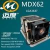 For Intel LGA3647 2U/4U Ultra-Micro 6 Heat Pipe CPU Cooling Fan XEON W-3175X 3275M CPU Radiator