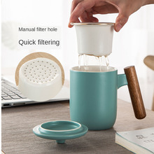 Novelty Coffee Mug Creative Ceramic Porcelain Tea Cup With Infusers And Lid