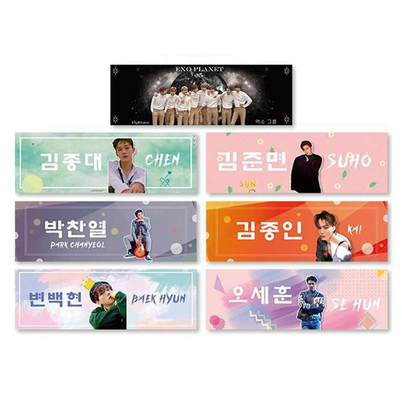 1 Piece EXO BAEKHYUN CHANYEOL SEHUN Concert Support Hand Banner Fabric Hang Up Poster For Fans Collection Gift