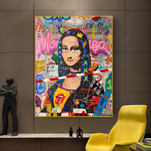 Mona Lisa Street graffiti art canvas abstract painting, interesting mural art posters for living room home decoration pictures
