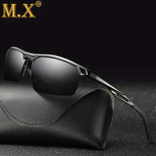 2019 męskie spolaryzowane okulary do jazdy nocą mężczyźni marka projektant obiektyw żółty Night Vision okulary do jazdy gogle zmniejszyć odblaski