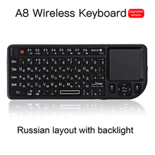A8 Russian Spanish English Air Fly Mouse White Color Backlit Mini Wireless Keyboard Handheld Touchpad For Projector TV PC