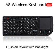 A8 Russo Spagnolo Inglese Air Fly Del Mouse di Colore Bianco Retroilluminato Mini Tastiera Senza Fili Portatile Touchpad Per Il Proiettore TV PC