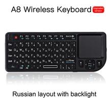 A8 רוסית ספרדית אנגלית אוויר טוס עכבר לבן צבע עם תאורה אחורית מיני אלחוטי מקלדת כף יד Touchpad עבור מקרן טלוויזיה מחשב