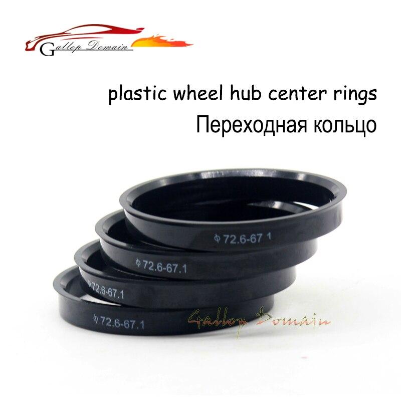 4 unids/lote 63,4-57,1, anillos centricos de cubo, OD = 63,4mm ID = 57,1mm, anillos de cubo de rueda de plástico, envío gratis, estilismo para coche