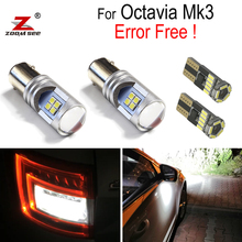 4 шт. Canbus Белый светодиодный внешний свет+ лампа под зеркалом+ лампа заднего хода для Skoda Octavia 3 MK3 MKIII RS 5E(2013