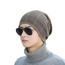 Новинка зимние шапки унисекс для мужчин и женщин Теплая Лыжная