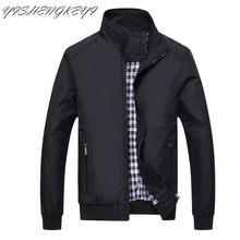 New Jacket Men's Fashion Casual Loose Men's Jacket Sportswear Bomber Jacket Men's Jackets And Coats Men's Large Size M-5XL