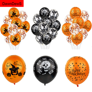 Scary Halloween Pumpkin Ghost Spider Confetti Balloon Latex Happy Halloween Decoration Kids Air Baloons Birthday Party Supplies(China)