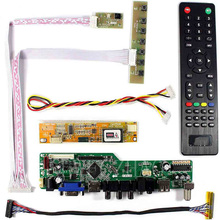 Board-Driver LP171WP4-TLN1 Led-Screen-Controller HDMI for VGA AV USB LCD TV TV