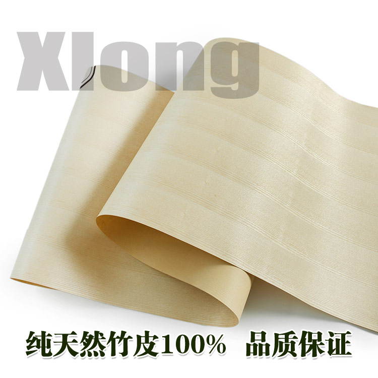 L:2.5Meters Width:600mm Thickness:0.25mm Natural Ultra Wide White Wax Straight Grain Wood Skin Solid Wood Pattern Wood Skin