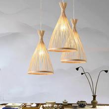 Деревянный подвесной светильник e27 современный из бамбука в