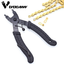 EVERDAWN Bicycle Chain Wrench Removal Tools Missing Link Removable Repair