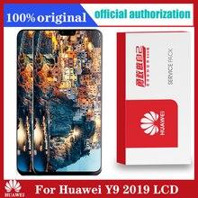 6.5 オリジナルlcd用フレームの交換でhuawei社Y9 2019/楽しむ9プラスディスプレイのタッチスクリーンデジタイザ国会