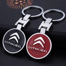Estilo do carro porta-chaves acessórios chaveiro porta-chaves titular para citroen c1 c2 c3 c4 c5 c6 c8 c4l ds3 ds4 ds5ls decoração automóvel