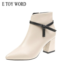 E TOY WORD Fashion PU Leather Ankle Boots Women's Winter 2019 New High Heels Zipper Pointed toe Thick Heel Women Autumn boots