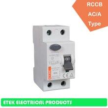 EKL1-63 RCCB 2P 30MA 100MA 300MA AC type 230/240V~ 50HZ/60HZ Residual current circuit breaker  16A 25A 32A 40A 50A 63A 80A
