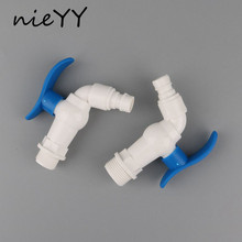 1 Pcs 1/2 Inch 3/4 Male Thread Washing Machine Tap DN15 DN20 Valve Plastic Faucet Bathroom Bibcock