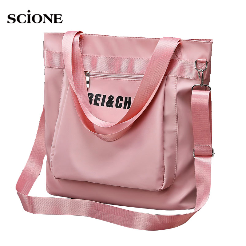Sports Gym Bag For Women Nylon Fitness Bags Travel Handbag Training Shoulder Tote Sac De Sporttas Gymtas Mochila 2019 XA880WA