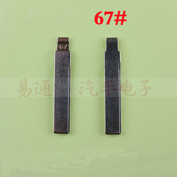 1PC Remotes Flip Blade 67# For KD Remote Key NO.67 HU92 HU92RTE Uncut Blade For BMW For MG Fob Replacement image