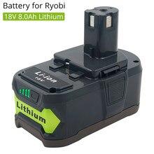 新8000 2600mahのリチウムイオン18 3.7v交換用充電式バッテリーリョービP104 P105 P106 P107 P108 P109 BPL1815 RB18L40 RB18L50 RB18L60