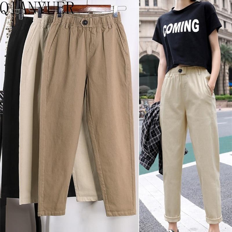 Beige High Waist Casual Pants Women Loose Spring Autumn 2020 New Women's Korean Slim Harem Pants Plus Size Nine Pants 3XL