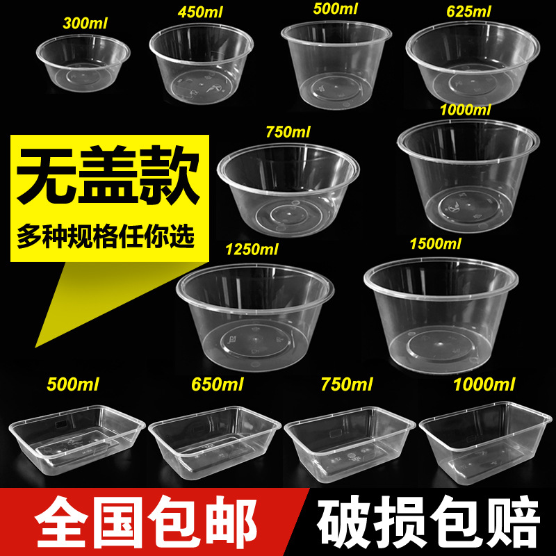 Without Cover-Disposable Lunch Box Rectangular Fruit Bale Box Plastic Transparent Take-out Container Fast Food Bento Soup Bowl