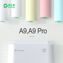 PeriPage Thermal Paper label Paper Sticker Paper For Thermal Pocket Mini Thermal Peripage Printer A9