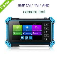 цена на Newest 5 Inch H.265 4K IP CCTV Camera Tester Monitor AHD CVBS CVI TVI 8MP Camera Tester HDMI Out WIFI POE PTZ