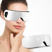 สมาร์ท Vibration Eye Massager Anti ริ้วรอยตานวดอุปกรณ์ไฟฟ้า Hot Compress Therapy แว่นตาสำหรับ Tired Eyes