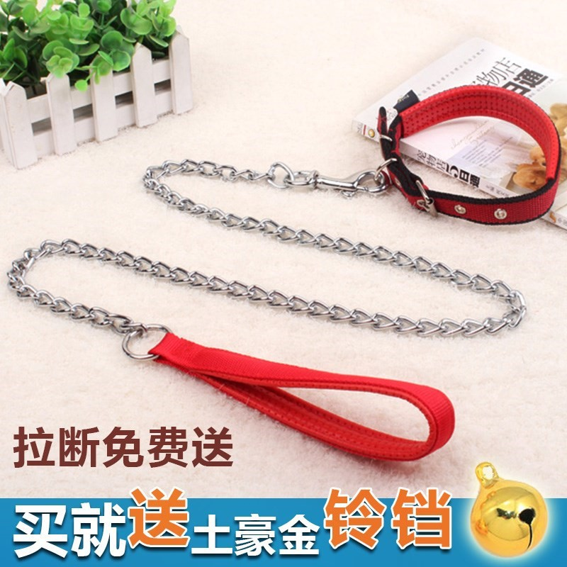Iron Chain Dog Hand Holding Rope Lengthened Horse Dog Pet Dog Collar Pomeranian Chihuahua Little Princess With Dog Rope