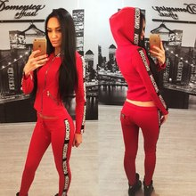2019 autumn and winter new letter hooded sweater zipper sportswear set running two-piece sports wear for women gym