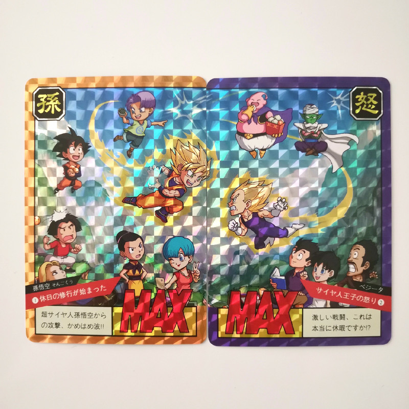 14pcs/set Dragon Ball Super Ultra Instinct Limit Break Action Figures Commemorative Edition Game Flash Card Collection Cards