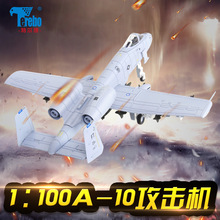все цены на Terebo 1:100 model a-10 aircraft fighter alloy simulation finished military ornaments collection gift онлайн