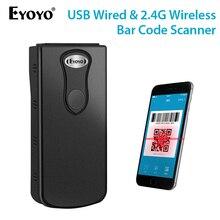 Eyoyo Bluetooth 1D QR 2D Barcode Scanner USB 2.4G Wireless & Bluetooth Bar Code Reader PDF417 Data Matrix CCD Screen Scanner