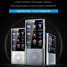 "Mecool W1愛音声写真翻訳2.8 ""タッチスクリーン4グラムwifi 8グラムメモリ2080 2600mah 75言語旅行ビジネスオフライン翻訳"