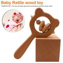 Wood Bear Hand Teething Wooden Ring Can Chew Beads Baby Rattles Play Gym Stroller Toys Baby Toys Beech 80mm wooden baby rattle toys beech wood round hand montessori toy teether wooden ring play gym baby chew stroller must have toys