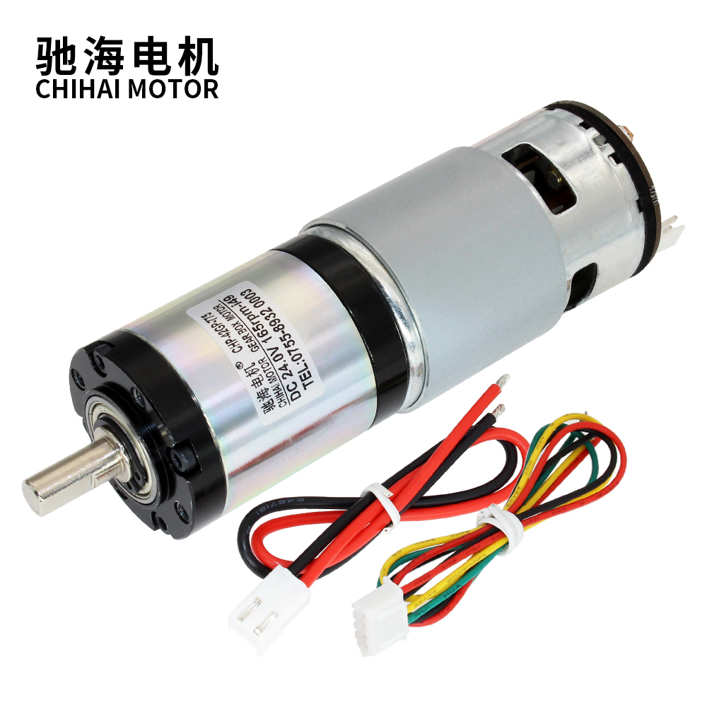 42GP-775 24V 775 high torque DC Gear Motor with 42 mm Planetary Gear Box encoder motor for fan hair dryer motor treadmill motor