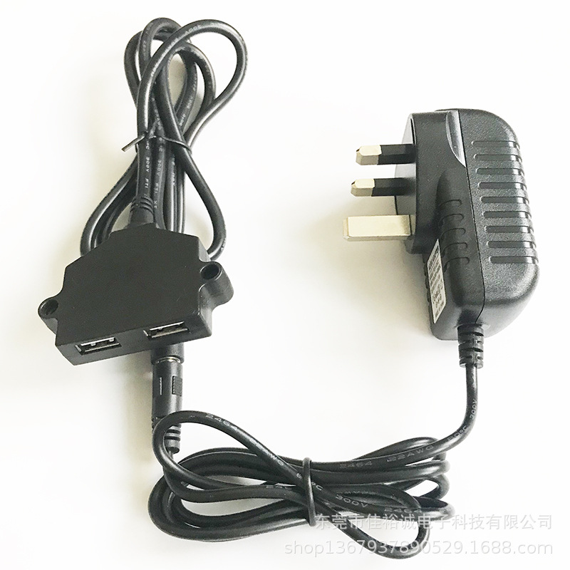 Hong Kong English Provisions Plug Head Power Supply Appropriate Orchestration Furniture Cell Phone Tablet Computer Read Book Lig