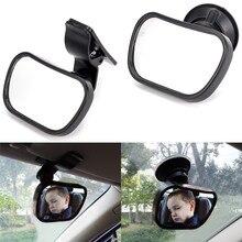 1 комплект Универсальный 360 градусов Автомобильный интерьер ваши зеркала и добавит позитива вашей поездке ребенка зеркало для детского кре...
