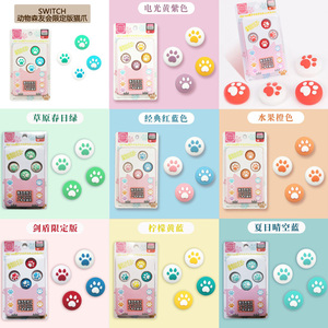 4pcs Cute Cat Claw NintendoSwith Lite Analog Thumb Stick Grips for Nitendo Swith Joy Con JoyCon Controller Joystick Cap Cover(China)