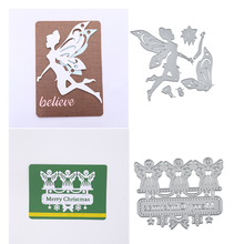 YaMinSanNiO Angel Backgroud Metal Cutting Dies Girl Album Paper Craft Stencil Templates for Diy Scrapbooking Card Making Dies yaminsannio deer dies metal cutting dies new 2019 for card making scrapbooking diy album decor paper craft stencil for die cut