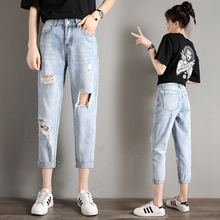 Women`s Plus Size Jeans Harem For Women Loose Vint